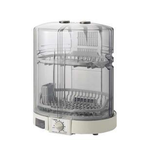 象印 食器乾燥器 EY-KB50 グレー(HA)(同梱・代引き不可) imarketweb