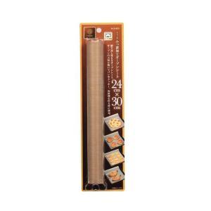 送料無料ラフィネ ふっ素加工オーブンシート D-6131(同梱・代引き不可)|imarketweb