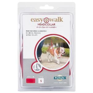 PetSafe Japan ペットセーフ イージーウォーク ヘッドカラー レッド(同梱・代引き不可)|imarketweb