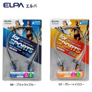 ELPA(エルパ) スポーツ用ヘッドホン RD-WS01(同梱・代引き不可)|imarketweb
