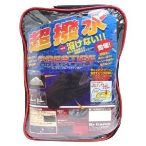 送料無料ユニカー工業 超撥水&溶けないプレステージバイクカバー ブラック LL BB-2004(同梱・代引き不可)|imarketweb