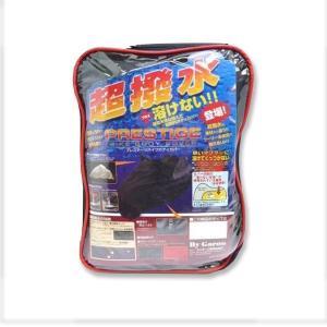 送料無料ユニカー工業 超撥水&溶けないプレステージバイクカバー ブラック 3L BB-2005(同梱・代引き不可)|imarketweb