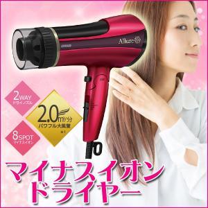 マイナスイオンドライヤー 髪全体から地肌まで パワフル乾燥 IZUMI 泉精器 DR-RM77|imarketweb