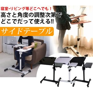 サイドテーブル 高さ調整 360度回転 キャスター付き 2天板 角度調整 寝室 リビング ホワイト ダークウッド ブラック A3サイズ|imarketweb|02