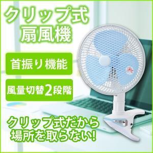 扇風機 卓上扇風機 デスクファン 小型扇風機 ミニ扇風機 扇...