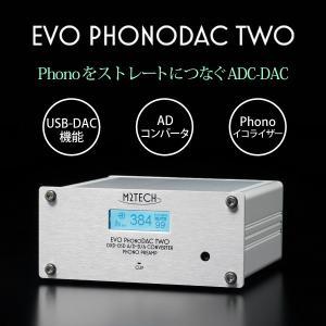 USB-DAC M2TECH Evo PhonoDAC Two代引不可 送料無料|imarketweb