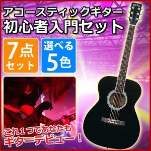 アコースティックギター ライトセット SepiaCrue FG-10 LightSET 代引不可 送料無料 imarketweb