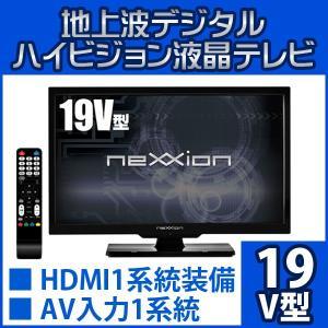 液晶テレビ neXXion FT-A1903Bブラック 送料無料|imarketweb