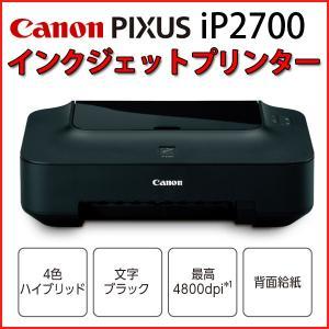 インクジェットプリンター インクジェットプリンタ PIXUS CANON IP2700 本体 印刷 インク A4 はがき ハガキ 年賀状 パソコン 周辺機器 USB 小型 コンパクト|imarketweb
