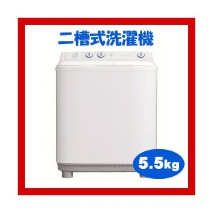 設置費込 5.5kg 二槽式洗濯機 ハイアール JW-W55E-Wホワイト 代引不可 送料無料|imarketweb