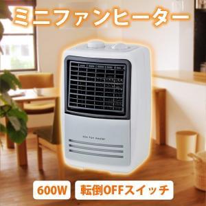ミニファンヒーター(ニクロム) 温調付き おおたけ KS-MF618TC コンパクトヒーター 足元ヒーター ホワイト 暖房機器|imarketweb