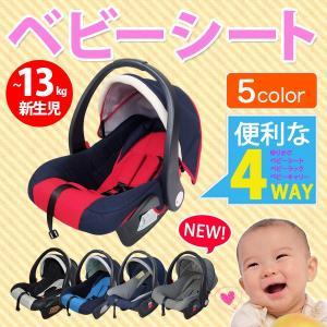 ベビーシート チャイルドシート 新生児〜15ヶ月 体重13kgまで ベビーシート ゆりかご 3点式シートベルト専用 SunRuck サンルック SR-CS03 送料無料|imarketweb