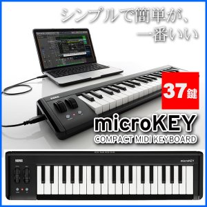 MIDIキーボード 37キー KORG コルグ  microkey2-37 ブラック シンプル デザイン 楽器 コンパクト ミニ 鍵盤 代引不可 送料無料|imarketweb