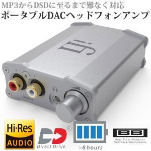 ポータブルDACヘッドフォンアンプ iFI-Audio nano iDSD LE 送料無料|imarketweb