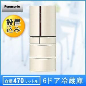 6ドア冷蔵庫 470L Vタイプ NR-F472V-Nシャンパン 代引不可 送料無料 【設置費込】|imarketweb