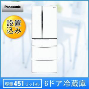 6ドア冷蔵庫 451L NR-FV45S2-Wクラフトホワイト 代引不可 送料無料 【設置費込】|imarketweb