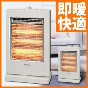 電気ストーブ 換気不要でお部屋の空気を汚さない TEKNOS テクノス ハロゲンヒーター 即暖 PH-1211  W  ホワイト|imarketweb