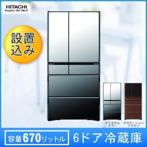 6ドア冷蔵庫 R-WX6700G クリスタルミラー グラデーションブラウン 代引不可 送料無料 【設置費込】|imarketweb