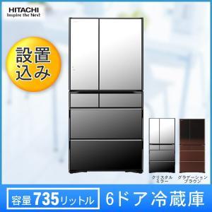 6ドア冷蔵庫 R-WX7400G クリスタルミラー グラデーションブラウン 代引不可 送料無料 【設置費込】|imarketweb
