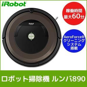 ルンバ890 ロボット掃除機 お掃除ロボット ロボットクリーナー iRobot アイロボット R890060