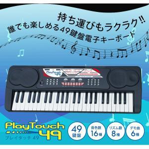 電子キーボード 電子ピアノ SunRuck サンルック PlayTouch49 プレイタッチ49 49鍵盤 楽器 SR-DP02 初心者 入門用 送料無料|imarketweb|02