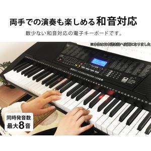 電子キーボード 61鍵盤 電子ピアノ 初心者 PlayTouchFlash61 発光キー 光る鍵盤 入門用としても SunruckSR-DP04|imarketweb|11