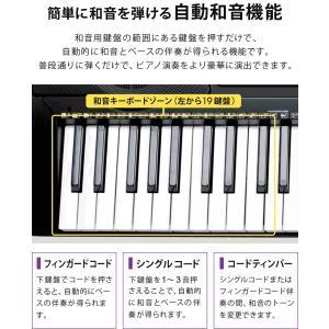 電子キーボード 61鍵盤 電子ピアノ 初心者 PlayTouchFlash61 発光キー 光る鍵盤 入門用としても SunruckSR-DP04|imarketweb|12