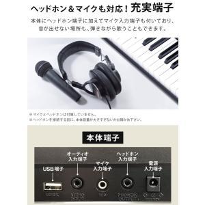 電子キーボード 61鍵盤 電子ピアノ 初心者 PlayTouchFlash61 発光キー 光る鍵盤 入門用としても SunruckSR-DP04|imarketweb|14