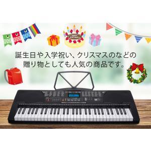 電子キーボード 61鍵盤 電子ピアノ 初心者 PlayTouchFlash61 発光キー 光る鍵盤 入門用としても SunruckSR-DP04|imarketweb|05