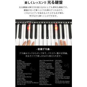 電子キーボード 61鍵盤 電子ピアノ 初心者 PlayTouchFlash61 発光キー 光る鍵盤 入門用としても SunruckSR-DP04|imarketweb|08