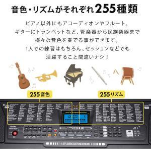電子キーボード 61鍵盤 電子ピアノ 初心者 PlayTouchFlash61 発光キー 光る鍵盤 入門用としても SunruckSR-DP04|imarketweb|09