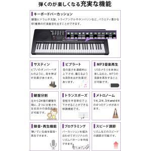 電子キーボード 61鍵盤 電子ピアノ 初心者 PlayTouchFlash61 発光キー 光る鍵盤 入門用としても SunruckSR-DP04|imarketweb|10