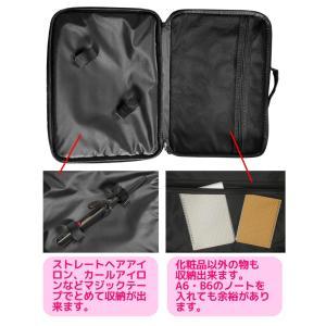 購入特典付き メイクボックス Lサイズ 大容量 仕切り板調節可能 コスメボックス 化粧品バッグ メイク 化粧品 コスメ 持ち運び 収納ケース 小物入れ Sunruck|imarketweb|05