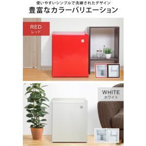 冷蔵庫 1ドア 一人暮らし用 1ドア 48リットル 小型 右開き 小型 静音 ペルチェ方式 SunRuck 冷庫さん ホワイト ブラック スカーレッド 送料無料|imarketweb|02