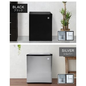 冷蔵庫 1ドア 一人暮らし用 1ドア 48リットル 小型 右開き 小型 静音 ペルチェ方式 SunRuck 冷庫さん ホワイト ブラック スカーレッド 送料無料|imarketweb|03