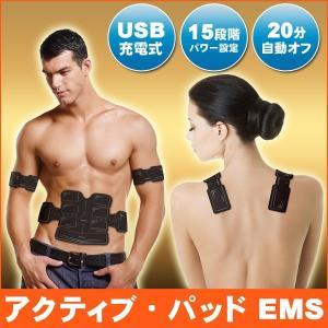 腹筋ベルト  充電式 腹筋 ベルト EMS トレーニング アクティブパッド 15段階パワー 男女兼用 ボディ SOUYI SY-081N|imarketweb