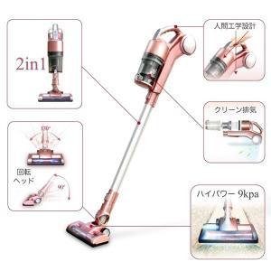 掃除機 サイクロン式 コードレス サイクロン掃...の詳細画像2