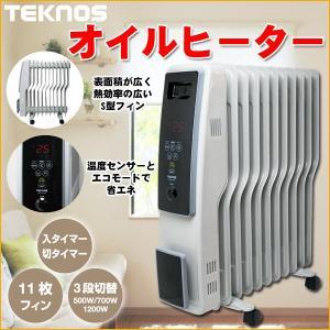 オイルヒーター 11枚フィン 温度センサー 3段階 500 ...