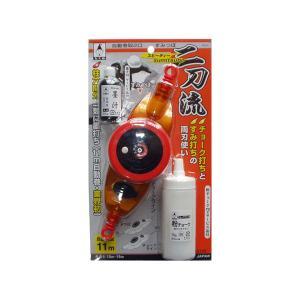 スピーディー二刀流すみつぼ(チョーク・墨)自動巻  2135|imashun-stores