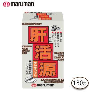 肝活源 徳用2ヶ月分|imashun-stores