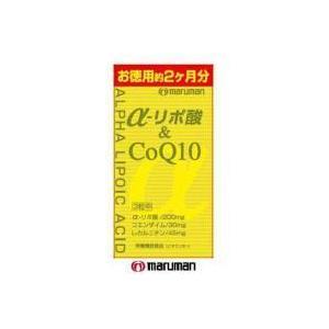 αリポ酸&COQ10 徳用2ヶ月分|imashun-stores