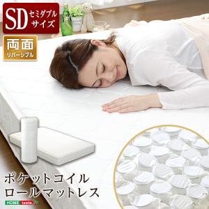 セミダブル コイルマットレス 低反発 腰痛 睡眠改善 通気性 コイル マットレス アイボリー 象牙 セミダブルサイズ セミダブルベッド|imashun-stores