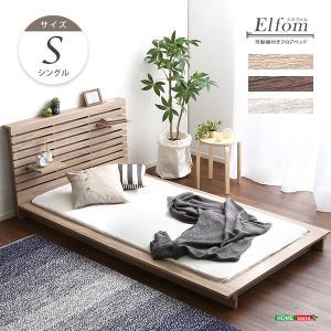 シングル フロアベッド 可動棚付き ベッド 低い 低め コンセント 充電 おしゃれ ヘッドボード 低ホルムアルデヒド 安心 安全|imashun-stores