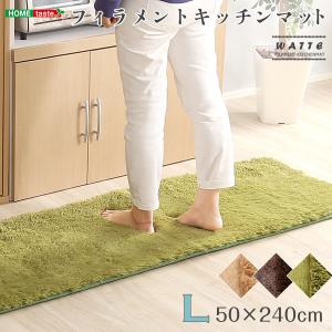 Lサイズ キッチンマット ふかふか 茶色 緑 丸洗い可能 大きめ 大きい キッチン ダイニング 滑り止め 保温 おしゃれ 清潔 軽量 軽い|imashun-stores