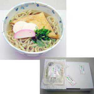「讃岐うどん/生うどん」 抹茶入り生さぬきうどん 5袋(10食)入り つゆなし imaya-storo