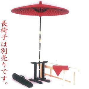 茶道具 立礼用品 野点傘 野点傘 3尺5寸と新傘立 黒掻合塗りセット 屋内用 傘立|imaya-storo