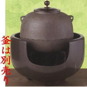 茶道具 土風炉 紅鉢 瓶掛 乳足 約尺O 10号 蒲池窯 伊東征隆作|imaya-storo