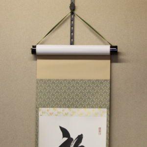 茶道具 掛軸 軸巻上げ 軸巻き上げ アルミ製 外巻使用|imaya-storo