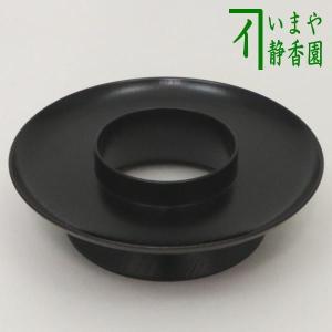 煎茶道具 煎茶器 茶托 茶たく 煎茶用 貴人台 茶托台・台付茶托 1台 imaya-storo
