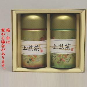 日本茶 緑茶 ギフトセット 詰め合わせ ご贈答 香川県産 上煎茶 2缶入 各150g入り BBBBB|imaya-storo
